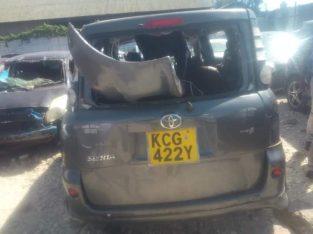 Insurance Salvage Cars