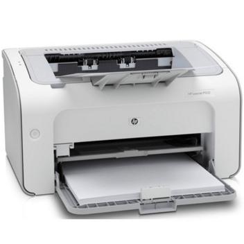 HP LaserJet 1100 Series Printer